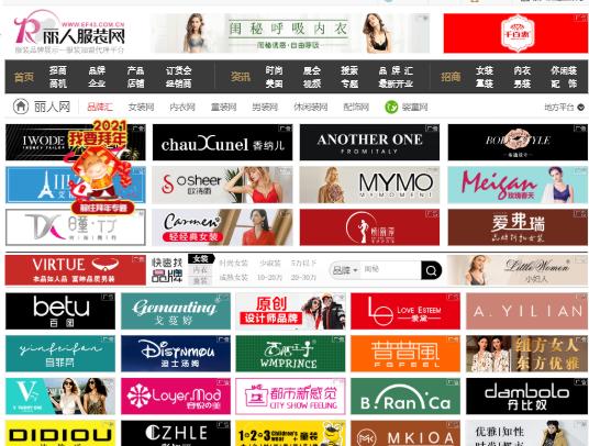 中国丽人网
